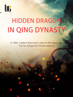 Hidden Dragon in Qing Dynasty