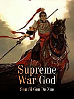 Supreme War God
