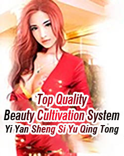 Top Quality Beauty Cultivation System